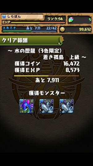 Screenshot_20130210000849