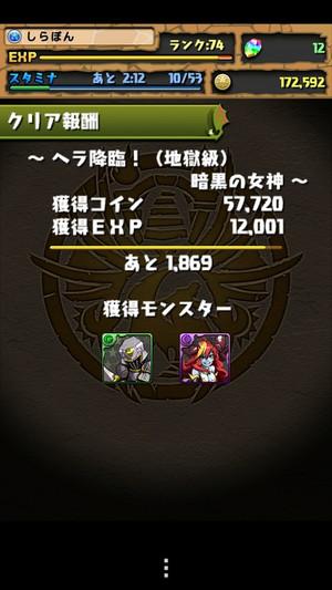 Screenshot_20130226000955