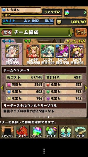 Screenshot_20130501024040