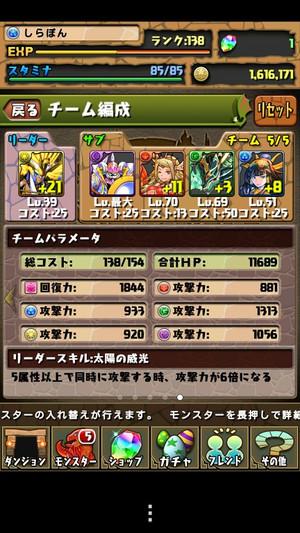 Screenshot_20130506133143